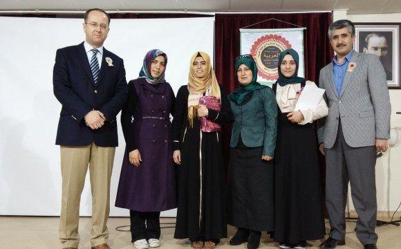Fethiye K�z Anadolu �mam Hatip Lisesinden �ki Birincilik